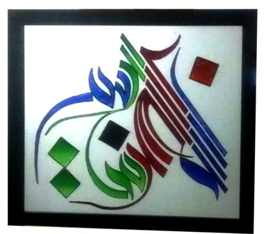 Handmade Glass Painting on Demand